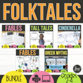 Folktales Bundle: Fables, Fairy Tales, Tall Tales, & Myths | Distance Learning