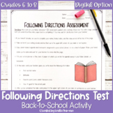 Following Directions Test for Middle School Back to School Distance Learning