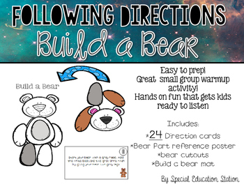 Following Directions; Build A Bear {Easy Prep Activity}