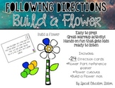 Following Directions; Build A Flower {Easy Prep Activity}