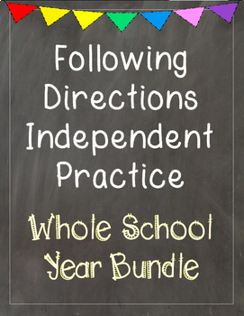Following Directions Independent Practice: Whole School Year Bundle