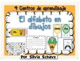 Fonética en español: centros de aprendizaje del alfabeto con ilustraciones