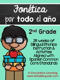 Fonética español - Spanish Phonics for the Whole Year - 2nd grade