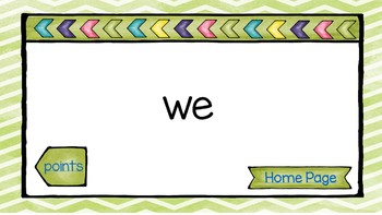 Fountas and Pinnell First Grade High Frequency Word List 1