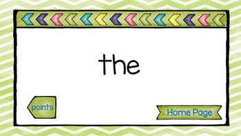 Fountas and Pinnell First Grade High Frequency Word List 2