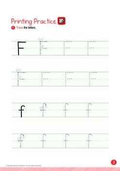 Food - Brush Your Teeth (I): Letter F - Kindergarten, K1 (3 years old)