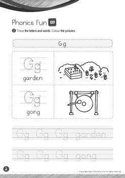 Food - Dairy (I): Letter G - Kindergarten, K2 (4 years old)