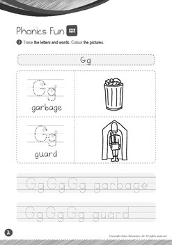 Food - Dairy (II): Letter G - Kindergarten, K2 (4 years old)