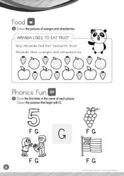 Food - Fruits (II): Letter G - Kindergarten, K1 (3 years old)