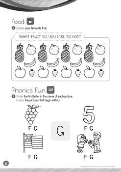 Food - Fruits (IV): Letter G - Kindergarten, K1 (3 years old)