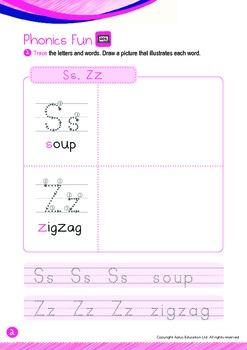 Food - Grains (II): Letters Ss Zz - Kindergarten, K3 (age 5)