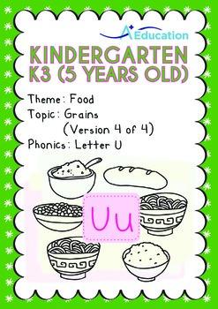 Food - Grains (IV): Short and Long Uu - Kindergarten, K3 (age 5)