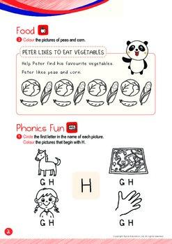Food - Vegetables (I): Letter H - Kindergarten, K1 (3 years old)