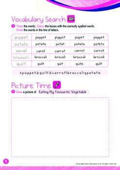 Food - Vegetables (III): Letters Pp Qq - Kindergarten, K3 (age 5)