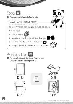 Food - Wash Your Hands (I): Letter E - Kindergarten, K1 (3 years old)