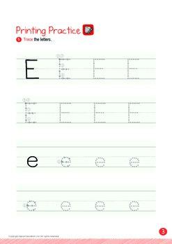 Food - Wash Your Hands (IV): Letter E - Kindergarten, K1 (3 years old)