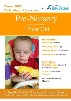 Food - Where is it? (Corn & Carrot) : Letter E : Egg - Pre-Nursery (1 year old)
