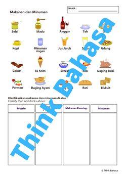 Food and Drink in Indonesian (Worksheets & Answer Keys) | Makanan dan Minuman