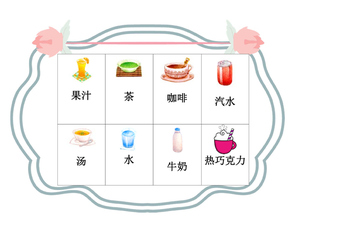 Mandarin Chinese Food and drink board game