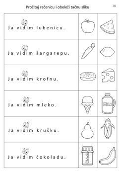 Food in Serbian Latin Alphabet