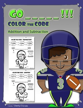 Football - Color the Code {Addition and Subtraction}