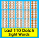 Football Sight Words Activities- SET TWO Last 120 Dolch - Super Sunday