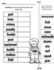 Football Themed Common Core and More Activity Sheets