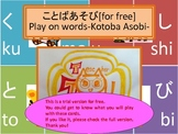 [For Free]Play on words-Kotoba Asobi-