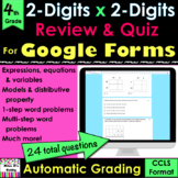 For Google Forms Multiply 2-digits x 2-digits Review & Qui