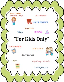 End of the year activities For Kids Only! Sight Words Printables! No Prep!