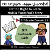 For the Right to Learn | 2nd GR. Domain 12 | CKLA Amplify