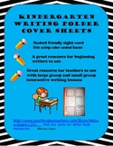 For the Writing Folder- Cover pages- high frequency words