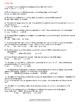 Force Acceleration Worksheet