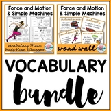Force and Motion Vocabulary Bundle