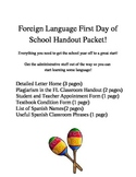 Foreign Language First Day of School Handout Packet (Spanish)