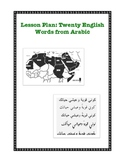 Foreign Words in English: 20 English Words From The Arabic