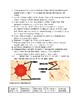 Forensic Science Mini Activity Packet