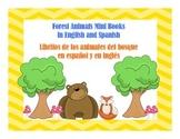 Forest Animals Mini Books (English and Spanish)-Libritos d