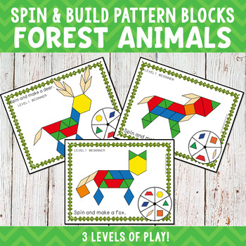 Forest Animals Pattern Blocks Spin and Build