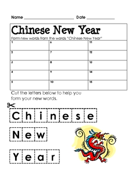 Form a Word: Chinese New Year