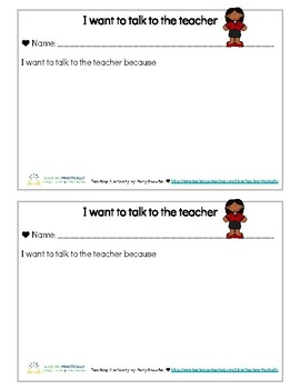 Form for students to request a meeting with the teacher