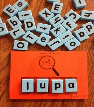 Forma la Palabra - (Using Manipulatives)