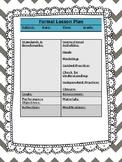 Formal Lesson Plan Template Bundle