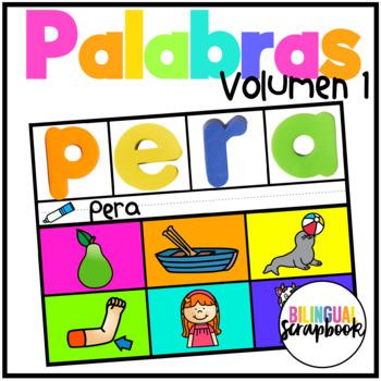 Formando Palabras 1 - Word Work Center in Spanish