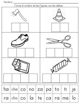 Formando Palabras II