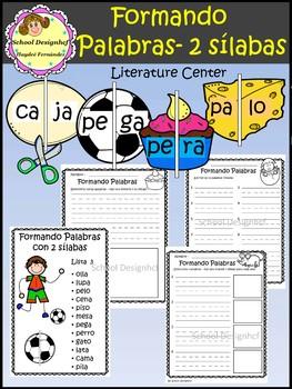 Formando Palabras de Dos silabas - Centro Literatura (School Designhcf)