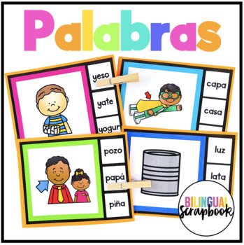 Formando palabras - BUNDLE (Making Words Centers in Spanish)