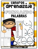 Centros de aprendizaje de sílabas - Formando palabras