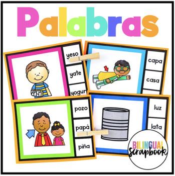 Formando palabras - Lee y escoge (Making Words Centers in Spanish)