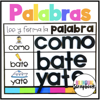 Formando palabras - Lee y forma (Making Words Centers in Spanish)